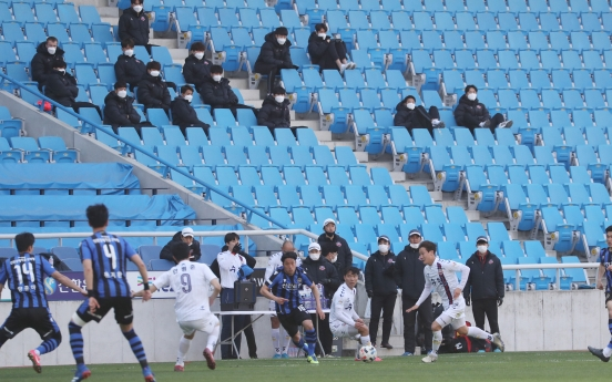 Every player in S. Korean football league to be tested for coronavirus before new season