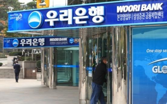 Woori Financial Q1 profit down 8.9% on loan-loss provisions