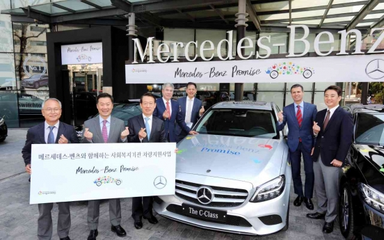 Mercedes-Benz Korea ups donation upon pandemic