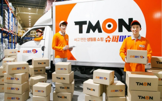 Tmon's planned IPO gathers steam
