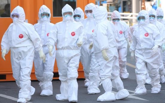 S. Korea launches task force handling international calls for coronavirus cooperation