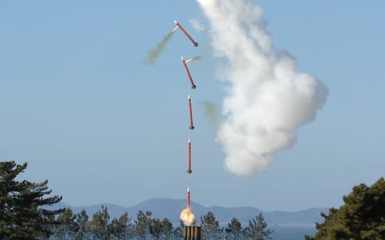 Delivery of Cheongung anti-aircraft guided missile system to military completed