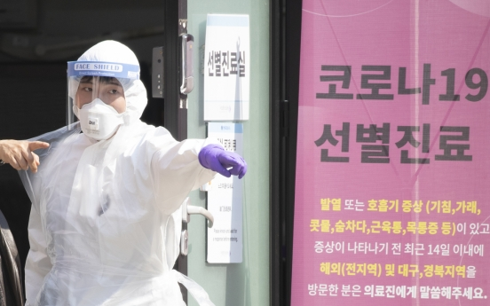 S. Korea far from stemming coronavirus: KCDC