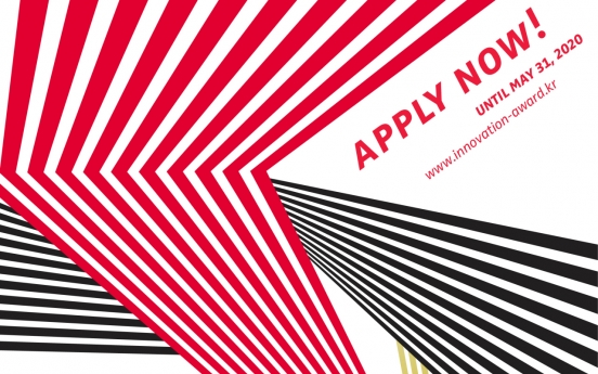KGCCI calls for applications for innovation awards