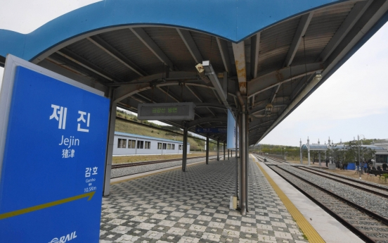 [Photo News] Train to Kumgangsan