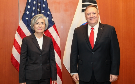 Pompeo sends letter thanking S. Korea for support in purchasing test kits
