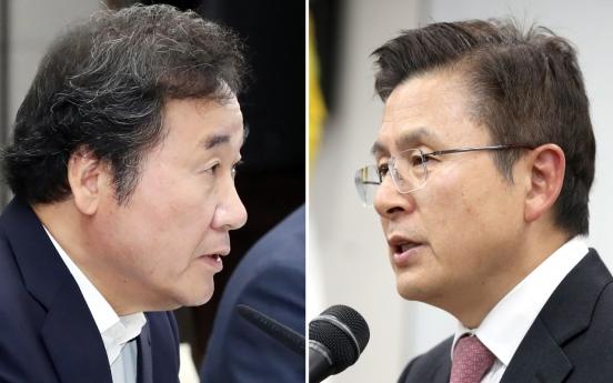 Lee widens lead, Hwang plummets in presidential poll