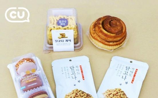 'Dalgona' treats gain popularity