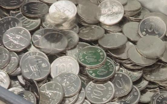 BOK expands pilot program to go coinless