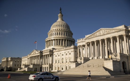 US Congress introduces bill to ban strike against N. Korea