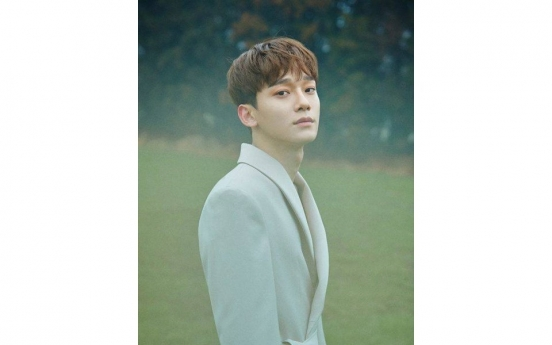 EXO's Chen becomes father of daughter