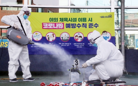 Korea reports 4 new COVID-19 cases, all imported