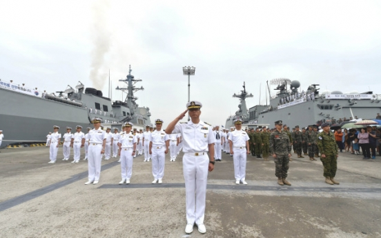 Navy to participate in US-led RIMPAC exercise in August