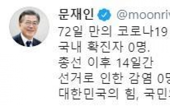 Moon gives credit to public after daily internal virus infection cases come to zero