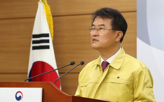 S. Korea to give cash payouts to 2.8m households this week amid pandemic