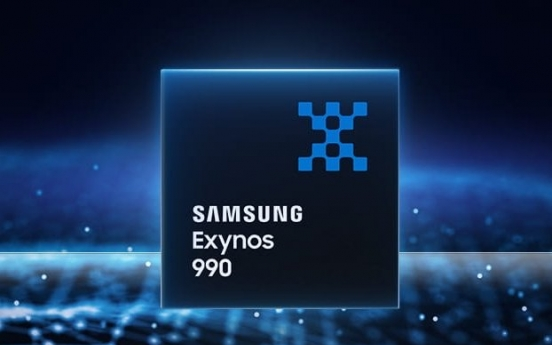 [Chew on IT] Samsung keeps multivendor strategy for Exynos despite users' aversion