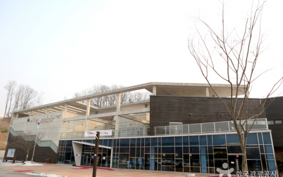 Wonju Hanji Theme Park to build new hanji experience center by next year