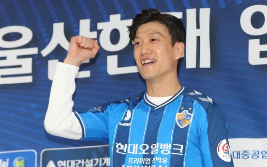 Ex-Premier Leaguers hoping to take K League by storm in 2020