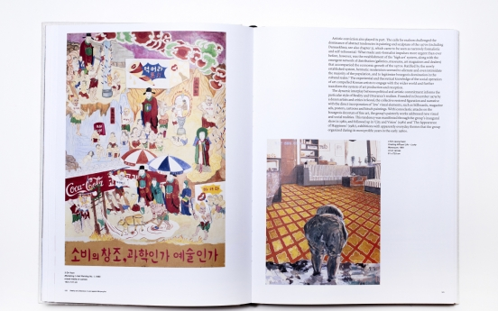 Book review: Modern, contemporary Korean art for foreign readers