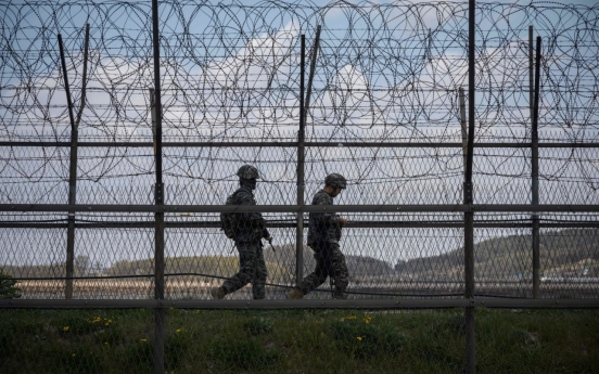 N. Korea stays mum on S. Korea's call for explanation of DMZ gunfire: ministry
