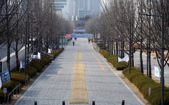S. Korean universities postpone spring festivals to fall semester