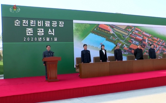 NK paper highlights fertilizer plant construction after Kim's attendance at completion event