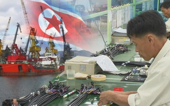 State-run think tank proposes signing free trade deal with N. Korea