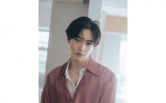EXO's Suho temporarily leaves band to serve military term