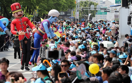 No events at Seoul parks on Children's Day