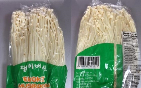 Korean enoki mushrooms recalled in US