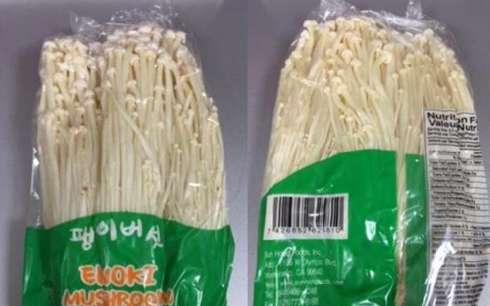 Korean enoki mushrooms recalled in US