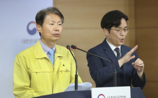 Coronavirus-inspired changes to arrive in S. Korean health care