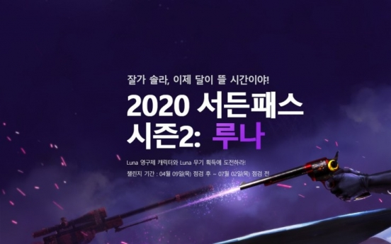 Nexon adopts subscription economy for shooting game Sudden Attack