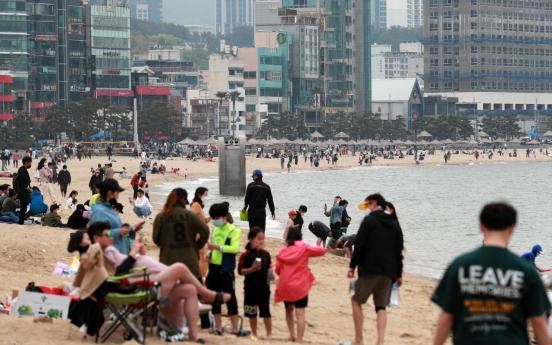 부산 어린이날 행사는 없어도 주요 해수욕장은 북적