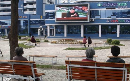 UN sanctions panel approves S. Korean NGO's aid project for NK