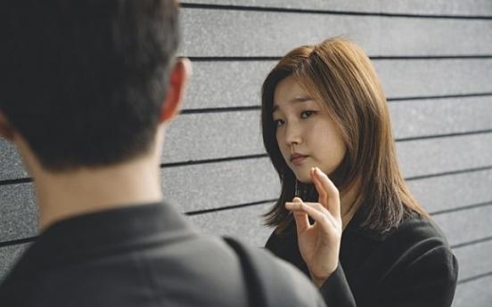 From jjapaguri to BTS, big data shows Korean consumers' taste