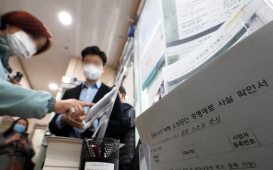 S. Korea plans extra emergency loans to virus-hit small businesses