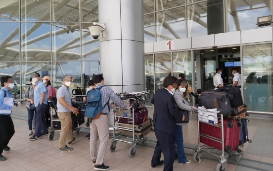 More than 130 S. Koreans leave Egypt on chartered flight