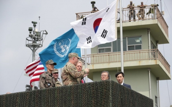 UNC drawing up report on DMZ gunfire case after field inspection