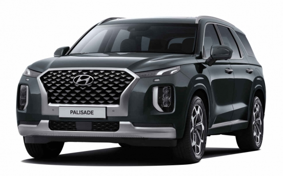 Hyundai's all-new Palisade debuts with highest-level trim