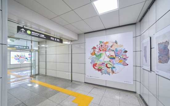 Art on Seoul subway line enlivens commute