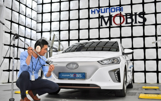 Hyundai Mobis develops engine sound system for EVs