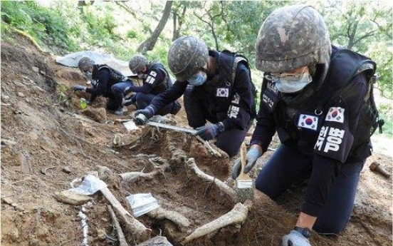 AI robots to help recover Korean War remains