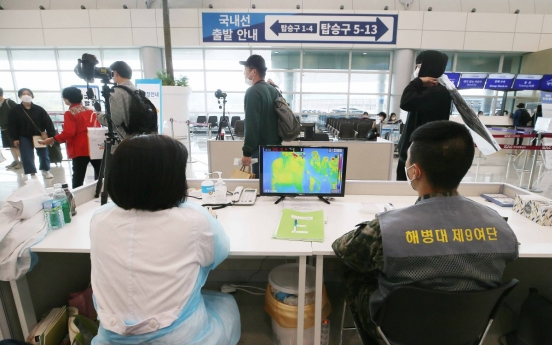 S. Korea beefs up entry quarantine amid surge in virus cases from Kuwait: KCDC