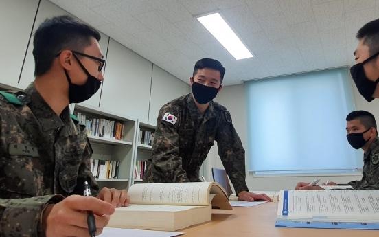 영주권 포기 후 자원입대 병사 미 3개 명문 법대 합격 화제