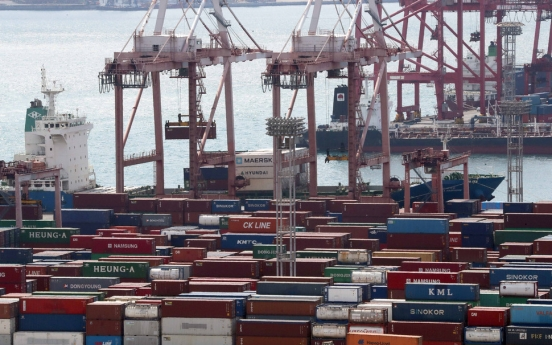 S. Korea's current account surplus widens in March on investment gains