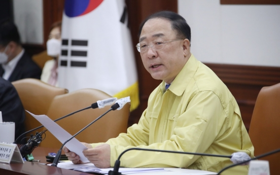 S. Korea to offer W1.5tr in subsidies to temporary workers affected by coronavirus