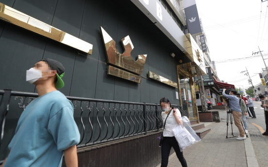 Itaewon clubber's COVID-19 infection sounds alarm
