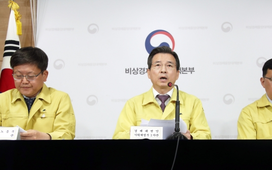 S. Korea to pay out W1.5tr subsidy to workers hit by COVID-19