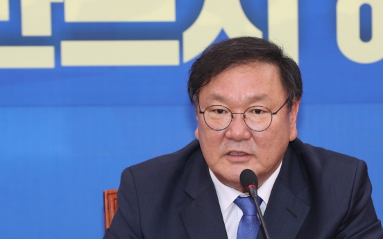 Rep. Kim Tae-nyeon elected Democratic Party floor leader